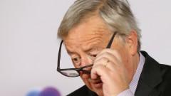 Юнкер: Европа ще се нуждае от имигранти през следващите десетилетия
