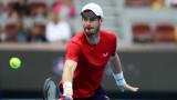 Анди Мъри спечели първия си мач на ATP 250 в Антверпен