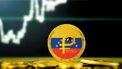 Тръмп забрани криптовалутата на Венецуела