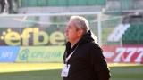 Ферарио Спасов: Спечелихме с една доста вдъхновена и променена игра на отбора (ВИДЕО)