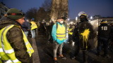 """Френският кабинет внесе законопроект с отстъпките към """"жълтите жилетки"""""""