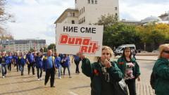 """Синдикати: Със сплашване на работниците искат да сменят собствеността в """"Дунарит"""""""