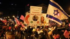Хиляди отново на протест срещу Нетаняху