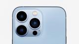 Новият iPhone 13 e тук - по-мощен, лъскав и желан от всякога