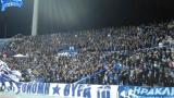 Изхвърлиха Ираклис от гръцката Суперлига, феновете побесняха