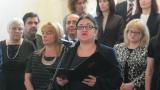 ЦИК обжалва решение на Административния съд за машинното гласуване