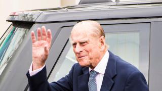 Последна обществена изява на принц Филип