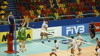 България се класира за финалите на Световната лига в Москва