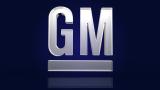 General Motors обяви незабавно прекратяване на дейността във Венецуела