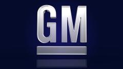 GM съкращава 600 служители в Южна Африка
