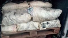 138 кг. забранени у нас агропрепарати задържаха митничари