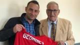 Димитър Пенев изненада фен на ЦСКА за рождения му ден