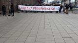 Цял месец ще стачкуват адвокатите в Благоевград