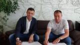 Стамен Белчев: ЦСКА? Днес подписах с Арда, това е