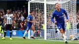 В Англия: Манчестър Юнайтед предлага 90 млн. паунда за Еден Азар