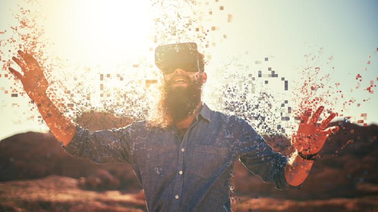Какво ще представлява интернет през 2030 г.