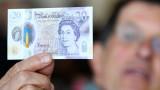 Централната банка на Англия не знае къде са банкноти за £50 млрд.