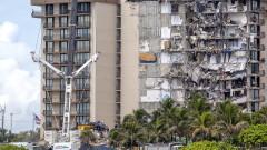 60 са вече жертвите на рухналата сграда във Флорида