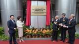 Пекин откри в хотел в Хонконг щаб за прилагане на закона за националната сигурност