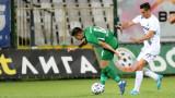 Изненадата е факт - храбра Славия пребори ВАР и Лудогорец за престижен успех в efbet Лига