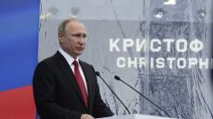Путин: US хакери може да са направили инсценировка, за да бъде винена Русия