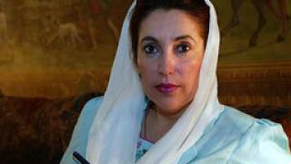Музей в памет на Беназир Бхуто и нейния баща откриват в Карачи