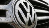 Volkswagen съкращава 3 000 души в Словакия