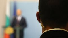 Румен Радев поиска оставката на шефа на НСО