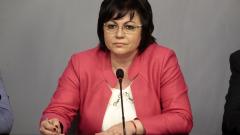 БСП атакува в съда увеличението на цената на газа