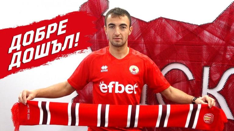 Даниел Младенов: Разликата между Първа и Втора лига не е толкова голяма