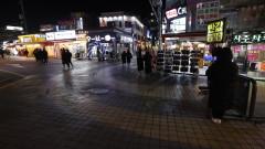 Южна Корея обмисля още по-строго социално дистанциране