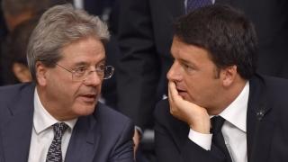 Паоло Джентилони номиниран за премиер на Италия
