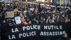 Десетки задържани във Франция на протестите срещу закона за сигурността