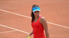 Юлия Стаматова отпадна във втория кръг на тенис турнира в Анталия