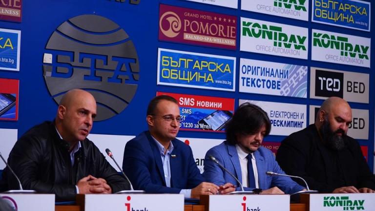Снимка: ПГ5 искат квалифицирано мнозинство в СОС по въпроси за много пари