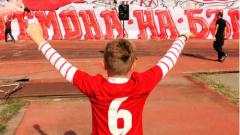 ЦСКА и Сливнишки герой се обединиха в името на благородна кауза