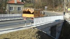 Село обяви бедствено положение заради опасен мост