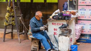 Втората икономика премахва една от най-големите пречки пред растежа си