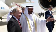 Путин засилва стратегическите отношения с ОАЕ