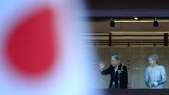 Японският император с последно новогодишно послание