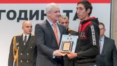 """И Цацаров с награда от """"Полицай на годината"""""""