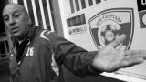 Почина Стоил Трънков, трикратен шампион на България с ЦСКА