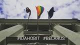 В Беларус бесни на посолството на Великобритания, издигнали знамето на ЛГБТ