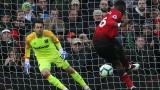 Манчестър Юнайтед победи Уест Хям с 2:1 във Висшата лига