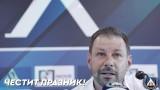 Левски честити на Йончо Арсов