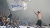 """Пребиха тартор на """"сините"""" фенове в Сектор """"Б"""" на дербито с Лудогорец"""