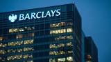 Barclays: Икономическият растеж догодина ще е най-бързият от десет години насам