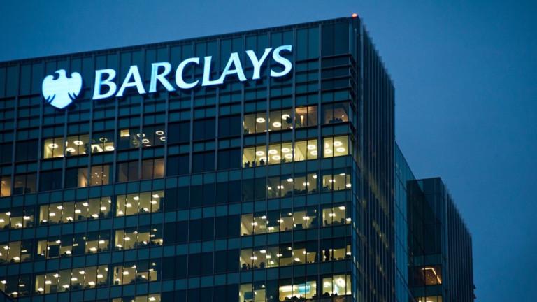 Защо Barclays спря да препоръчва инвестициите в акции