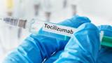 Лекарството против артрит тоцилизумаб намалява смъртността при тежко болни от COVID-19