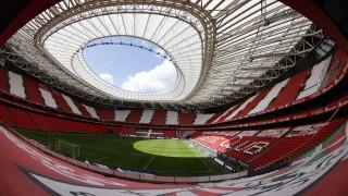 Билбао няма да домакинства мачове от Евро 2020